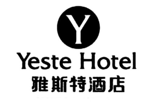 雅斯特酒店