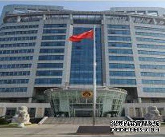 江西省质量监督局