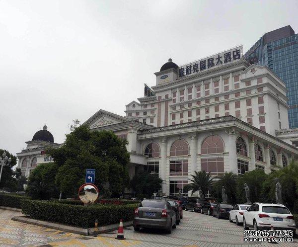 泰耐克国际酒店