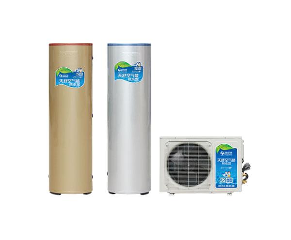 分体式空气源热泵热水器